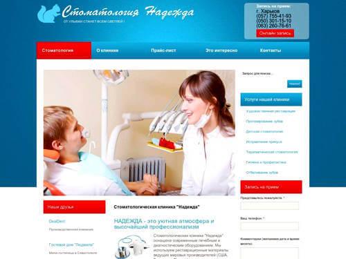 dentist.kh.ua
