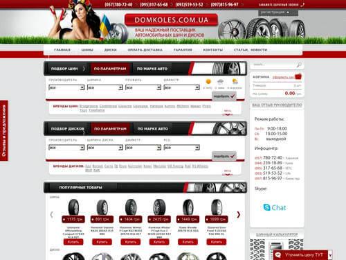 domkoles.com.ua