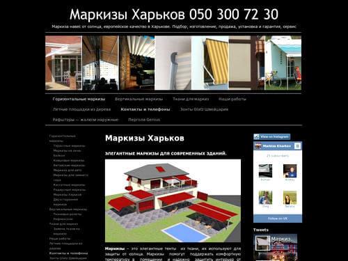 markiza.kh.ua