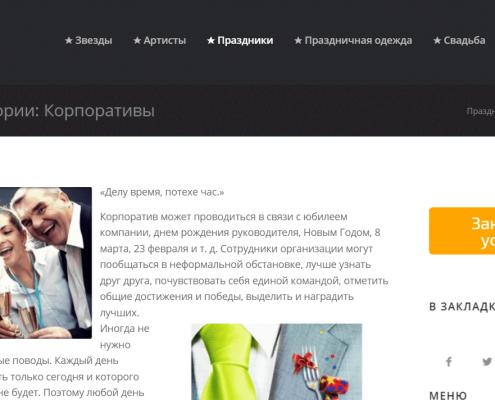 maxking.com.ua