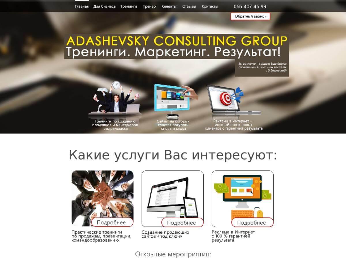 adashevsky.com