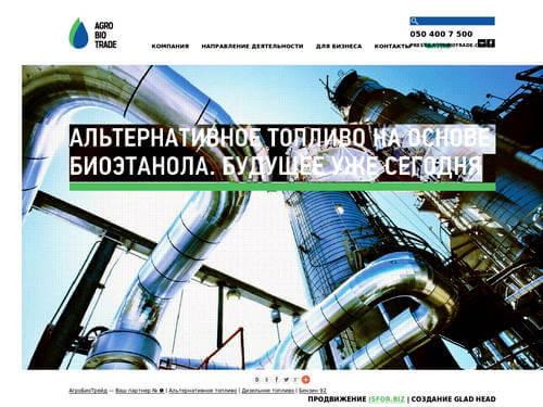 agrobiotrade.com.ua