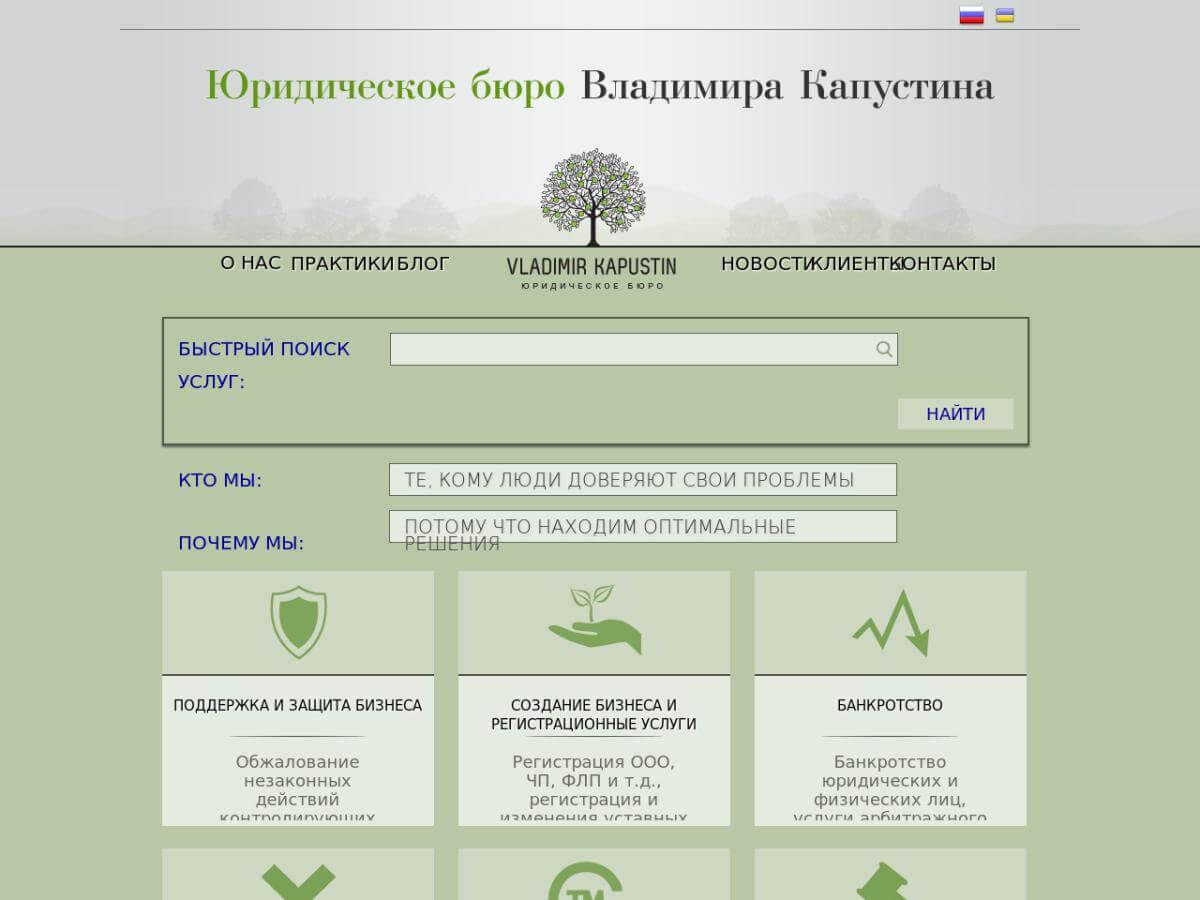 lawburo.com