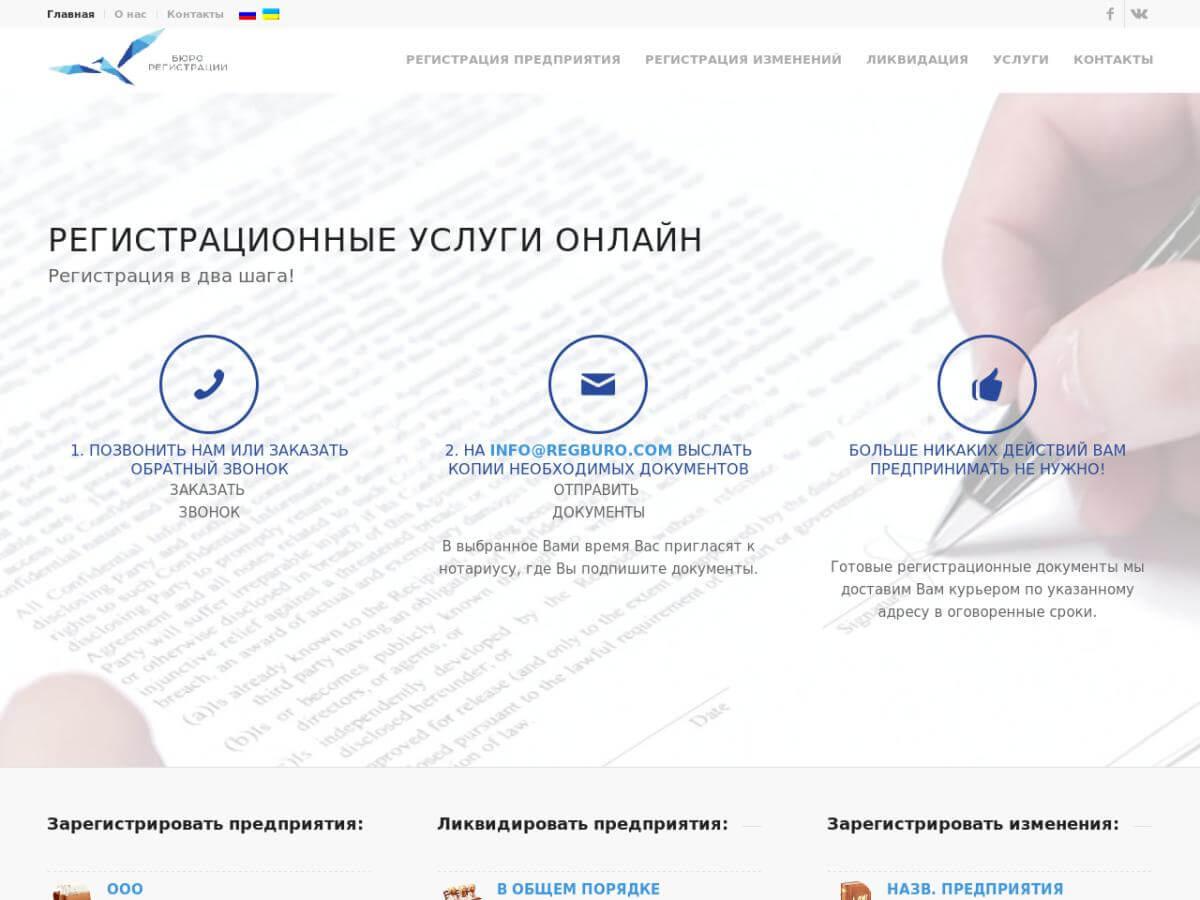 regburo.com
