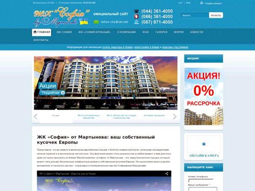 sofiya-city.com.ua