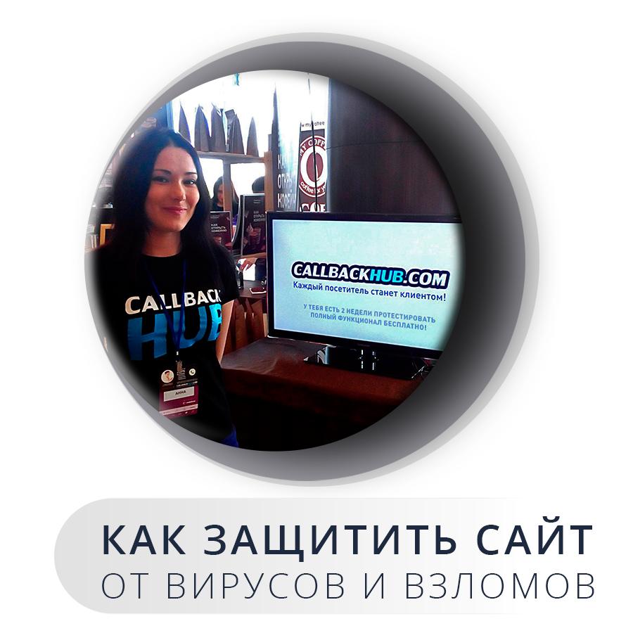 INSTA_cbh2